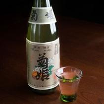 【地酒各種】炉端焼きには県内の地酒がぴったり!『菊姫特選純米』は辛口でスッキリ飲みやすい味わい。