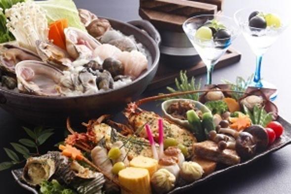 ご夕食お部屋食【鍋と大皿料理でお部屋出しプラン】おいしいお料理をごゆっくりお楽しみください