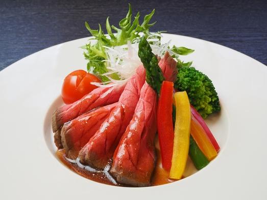 半個室【食べて幸せ感じるプラン】選んで楽しい♪ おいしい食事は気持ちも豊かにしてくれる♪