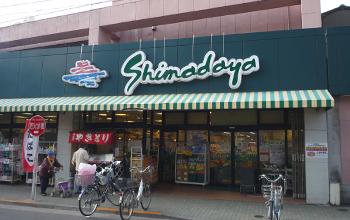 シマダヤ日本堤店【営業時間】 10:00 〜23:00