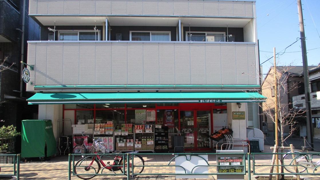 まいばすけっと日本堤1丁目店【営業時間】 9:00〜23:00