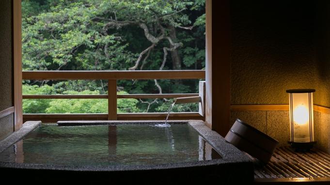 【期間限定】≪特別客室・部屋食確約≫四万川を望む絶景露天風呂×和洋スイートで過ごす一夜