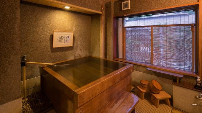 【期間限定・朝夕個室食確約】源泉かけ流し100%専用風呂付客室限定・貸切洞窟風呂も無料利用可能♪