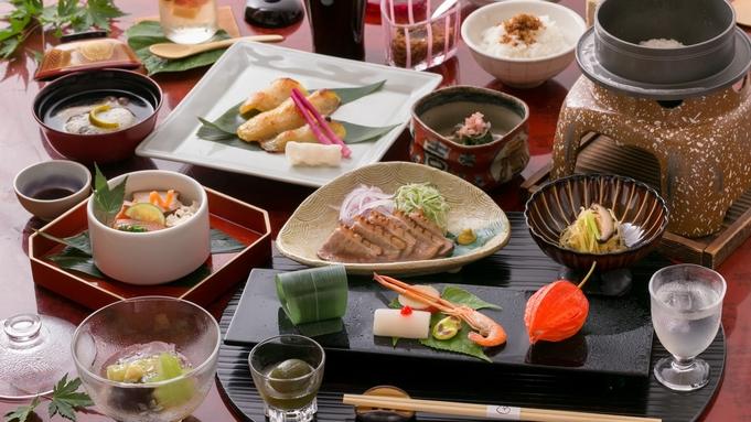 【秋冬旅セール】一番人気のお料理「里山懐石」と源泉100%の温泉で極楽旅行