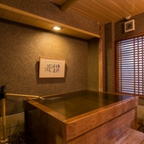 カップルに人気!源泉100%かけ流し茶室風呂付き客室