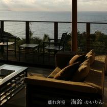 海鈴 -kairin- 景色