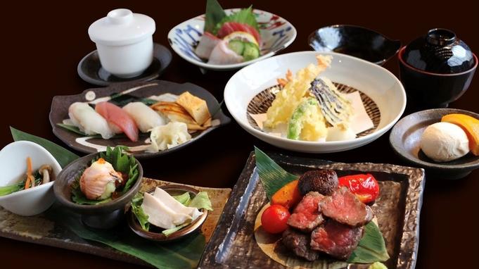 【2食付】近隣店での夕食も付いて安心お得!(朝・夕食付)プラン