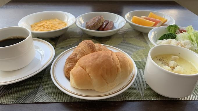 【夏秋旅セール】☆夏休みに泊まれるスマイル バリューステイプラン☆朝食付き☆