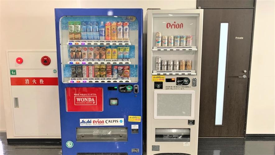 自動販売機(2階)