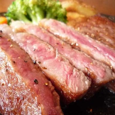 ◆特選◆雫石和牛ステーキを堪能!「ステーキ会席満喫プラン」【地域創生】20210405_東北DC