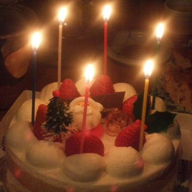 【記念日に】 嬉しい特典♪ホールケーキとグラスワイン付!「お祝いプラン」