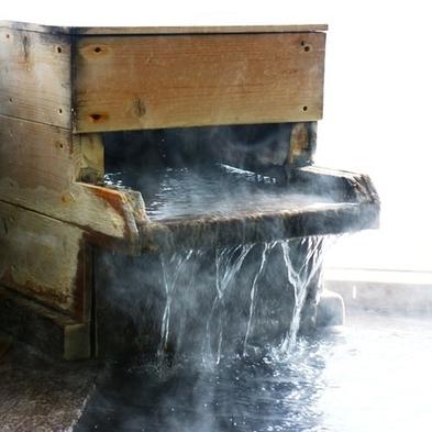 【1泊からでもOK!】 100%源泉掛け流しの温泉でゆったり♪「1泊3食付☆湯治プラン」