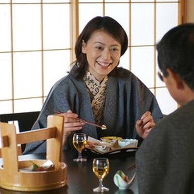 当館一番人気!地元の食材を心ゆくまで堪能「旬の味覚スタンダードプラン」