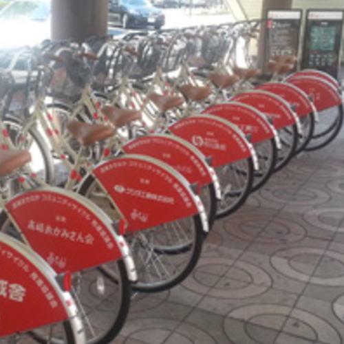 まちなかを無料貸し自転車【高チャリ】♪
