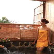【岩風呂】天気の良い日は絶景の夕陽が!