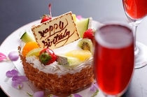 【記念日プラン】ケーキ