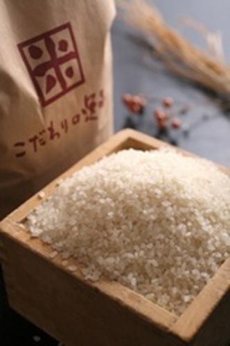 さだ助自家製米
