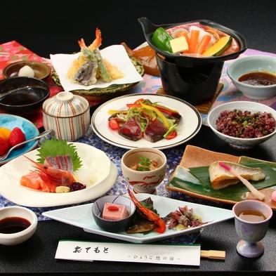 ◎【旬彩会席(佳撰)コース】ご夕食はスタンダードな会席料理。お料理を楽しみながら播磨の旅を満喫。