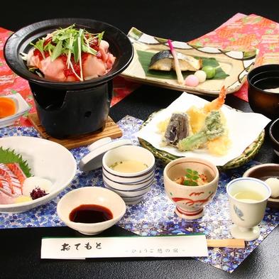 ◎【旬彩ベーシックコース】ご夕食はベーシックなミニ会席。ひょうご北播磨紀行の常宿に