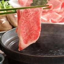 【和牛しゃぶしゃぶ(一例)】しゃぶしゃぶでさっぱりとお召し上がりください。