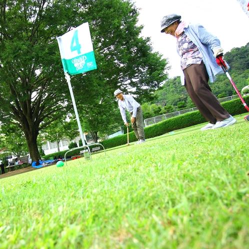 グランドゴルフも楽しめます♪