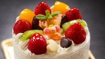 ■記念ケーキ■