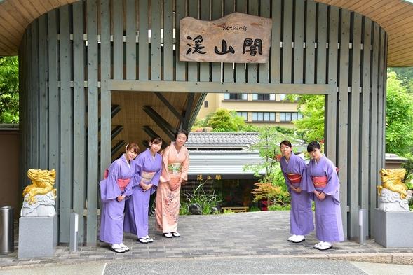 【直前割】 期間限定の京会席1泊2食付コース