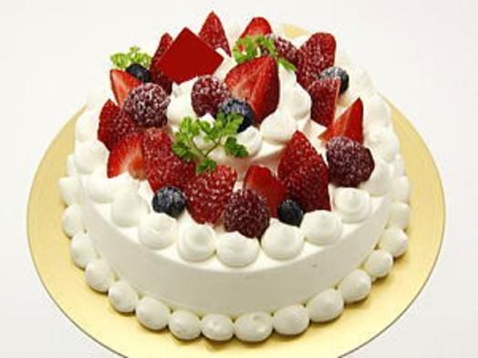 【記念日】 ☆ケーキ付☆ アニバーサリープラン