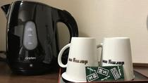 ◆【客室】お茶セット・ポット