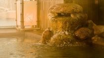 ◆天然温泉 天北の湯 最上階10階にご用意しております