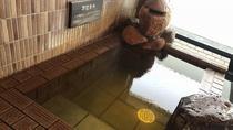 ◆女性大浴場水風呂(冷温泉水)  季節に合わせて自然の温度を体感頂けます