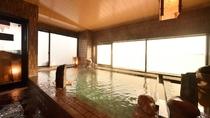 ◆男性大浴場内湯(湯温42°)