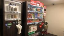 ◆自動販売機 3階~9階にございます(4階は酒類のみとなります)