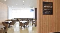 ◆1階レストラン「HATAGO」入口