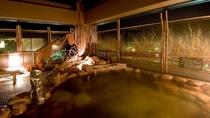 ◆男性大浴場露天風呂(湯温43°)