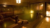 ◆女性大浴場 うれしい自家源泉の天然温泉♪