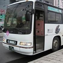 【いで湯号】旭川駅・旭川空港からお越しの方はご利用下さいませ。1日3便出ております。