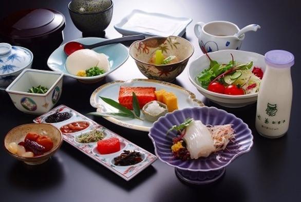 【先割60】早めの予約でお得にご宿泊 夕食はお部屋食で提供