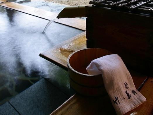 【特定日限定】和風旅館で素泊まりプラン 〜温泉と和空間を楽しもう〜 お食事は函館グルメを満喫
