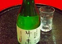 竹葉酒2合瓶