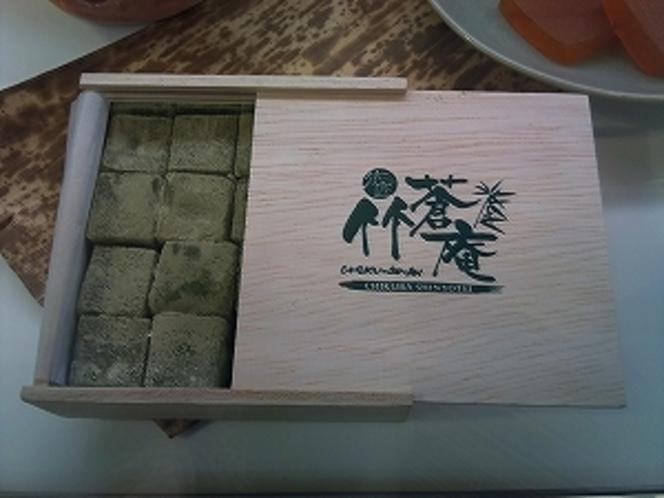 熊笹生チョコレート