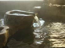 温泉大浴場「鹿山の湯」