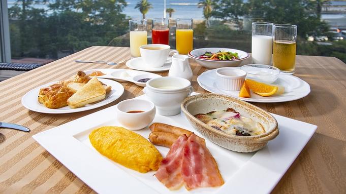 【秋冬旅セール】◆フレンチフルコース2食付★11時チェックアウト 海の見える客室