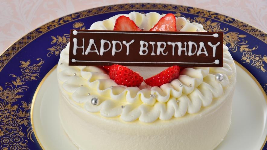 パティシエ特製のホールケーキ(12CM/3,150円)ホワイトクリーム ※画像はイメージです。