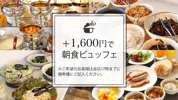 【ビジネス・カップル】セミダブルベッド1名様6900円〜→2名1室利用なら更にお得ッ★素泊まりプラン