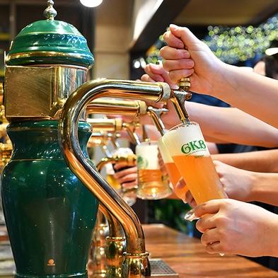 【園内焼肉レストラン夕食クーポン付】富士山麓の恵「愛鷹牛」が人気の焼肉&御殿場高原地ビールで乾杯!