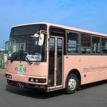 JR三島駅など無料送迎バス運行!