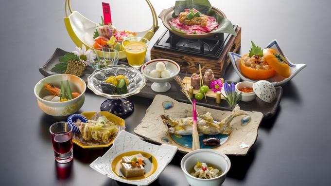 【秋冬旅セール】【グレードUPしたお料理10〜12品】当館最高ランク!お料理最上級プラン