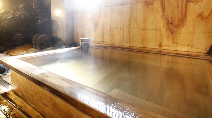 【旬の味覚に舌鼓 9〜10品】癒しの和室と天然温泉!人気No,1スタンダードプラン