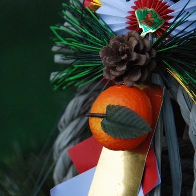 【12月31日〜1月3日限定】初詣は北向観音へ!旅館で過ごすお正月プラン【年末年始】